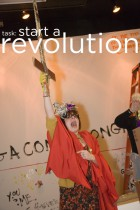 Start a Revolution at the TASK party 2-13-15